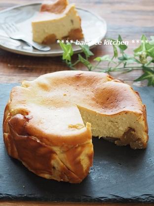 カラメルりんごの豆乳チーズケーキ1