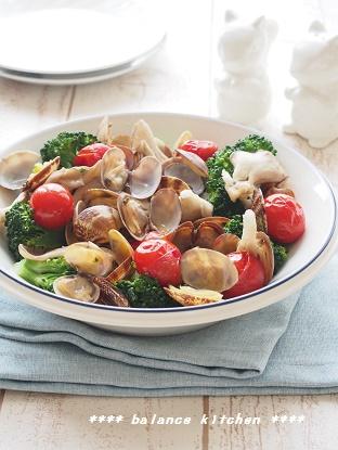 あさりと野菜のフライパン蒸し4