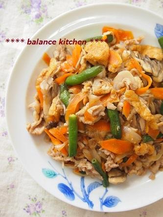 豚肉と野菜のさっぱりハチミツ生姜焼き2