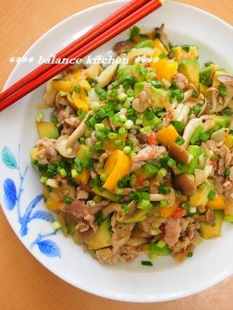 豚肉とアボカドの梅風味炒め3