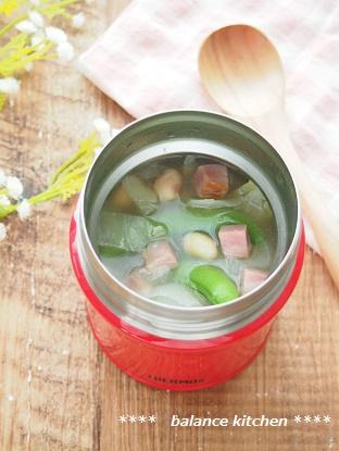 春野菜と豆のやさしいスープ