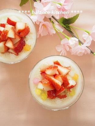 甘酒豆乳ババロア1