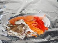 鮭の美肌ホイル焼き