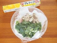 さっぱりレンジ鶏チャーシュー工程4-①