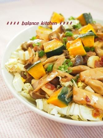 白菜とキノコのゴマドレサラダ1