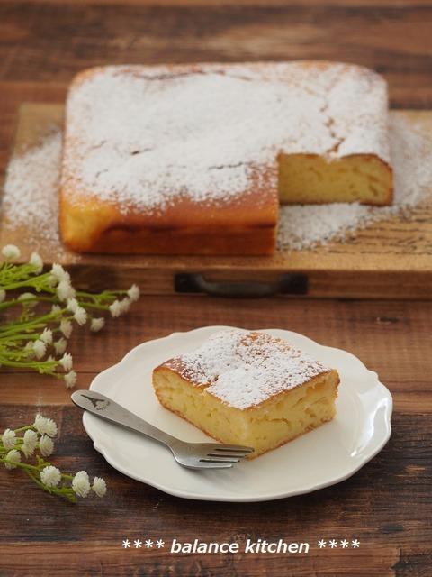 ヨーグルトケーキ1