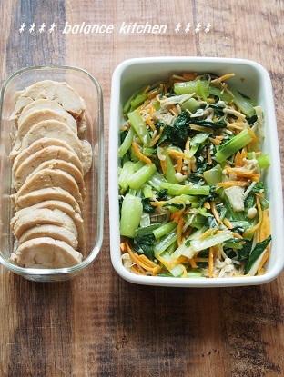 鶏ハムと小松菜ナムル