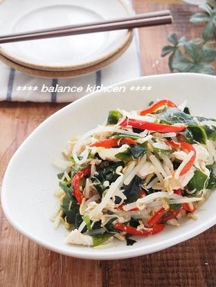 しっとりささみとわかめの中華風サラダ