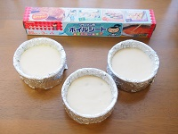 蒸しチーズケーキ 工程4