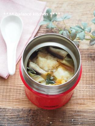 えびしゅうまいとたっぷり野菜のスープ1