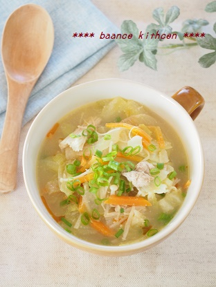 坦々スープ1