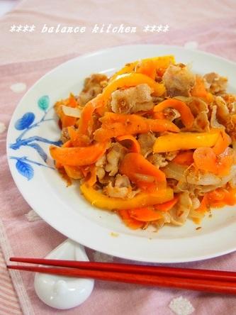豚バラと人参のおかか醤油炒め1