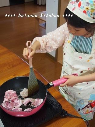 夜ご飯作り キッズ食育5