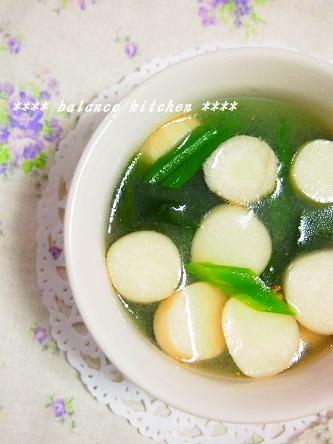 ささみサラダゆで汁スープ