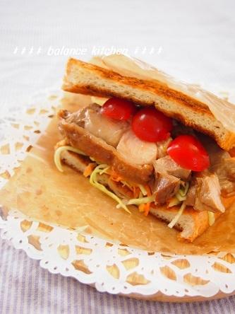 鶏チャーシューサンドイッチ