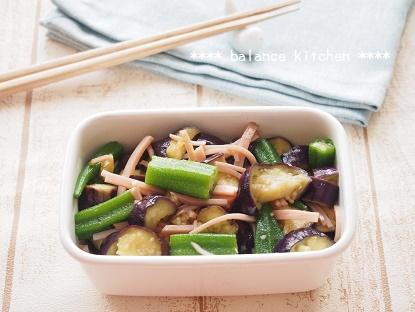 おくらとなすの中華風サラダ3