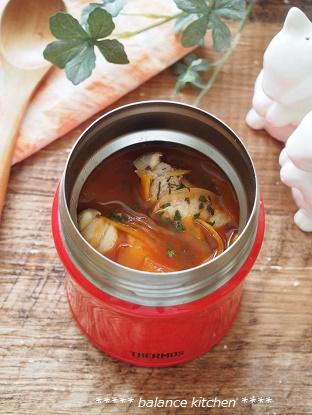 肉巻きエリンギのトマトシチュー