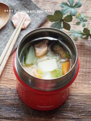 石狩鍋風スープ1