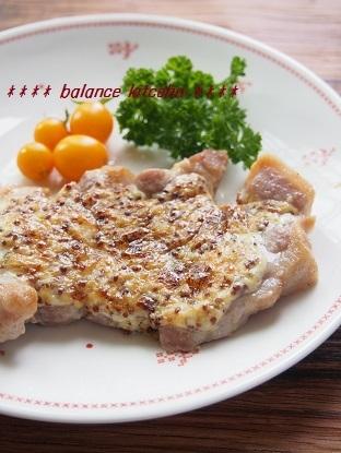 豚肉のマスタードマヨ焼き