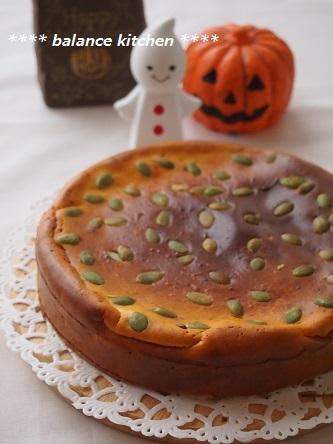 パンプキンチーズケーキ11