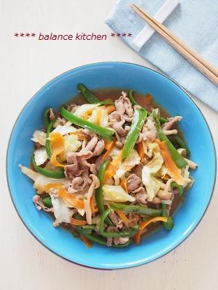 豚肉と野菜のオイスター炒め3