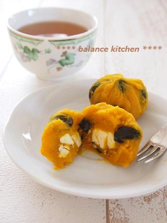 かぼちゃと黒豆のクリームチーズちゃきん3