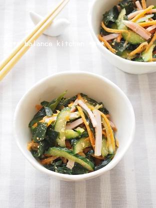 きゅうりとわかめの中華風サラダ1