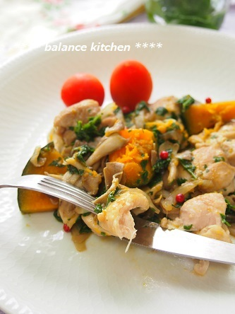 鶏肉と舞茸・かぼちゃのパセリソース3