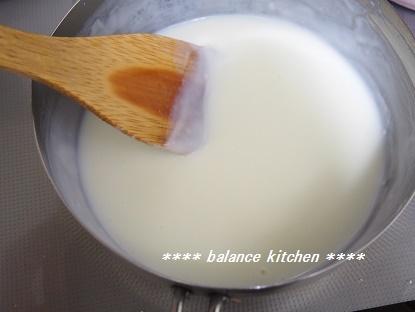 米粉のミルクプリン 工程
