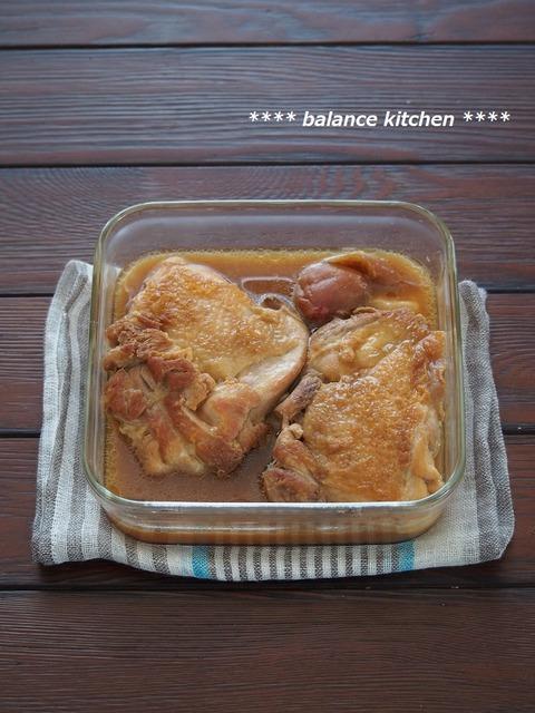 鶏もも肉の梅ポン酢煮1