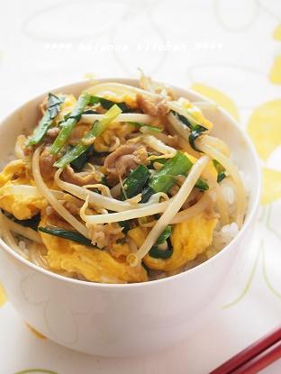 豚肉のカレー風味ニラ玉もやし丼2 ブログ