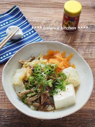 いわし味噌煮缶で白菜と豆腐の煮物1