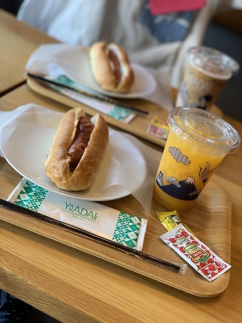ブログ用 朝食