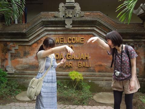 Goa Gajah 19