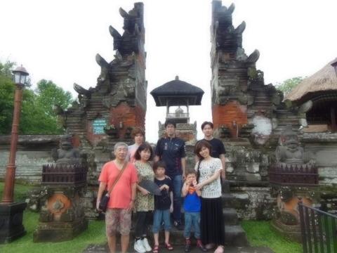 Taman Ayung