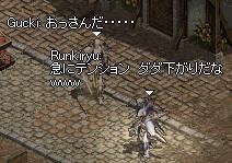 010111花火2