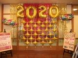 おかざき楽の湯新年装飾 R1・12・25 (1)