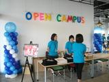 平成25年度愛知産業大学オープンキャンパス 25・7・19 008
