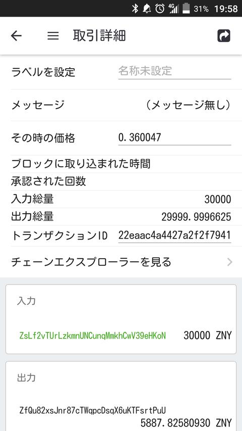 Screenshot_2018-11-11-19-58-58