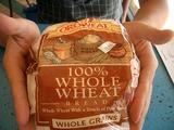 おいしかったのはこのパンです〜