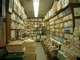 公文堂書店