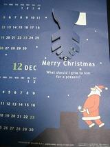 11-12月のページ