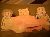 鮭とクマとわたしたち