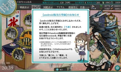 2016y04m09d_203934528