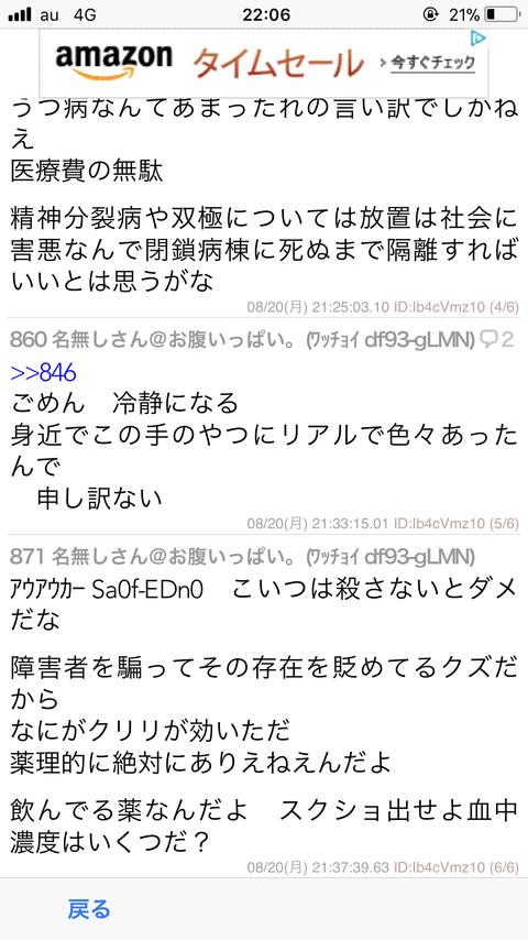 59DED06F-7422-4F84-8D9D-9CEEDE11F2BD