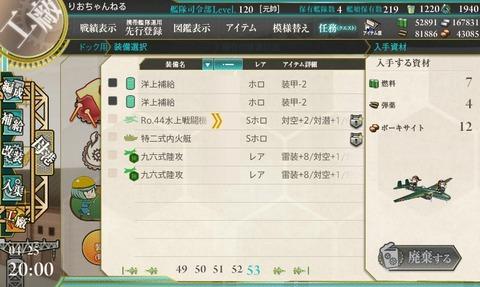 2016y04m25d_200058829