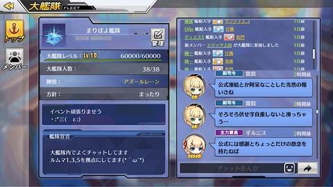 DD5D1477-C7DA-4A2F-9930-2050E97ED488