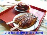 味噌おでんと五平餅.jpg