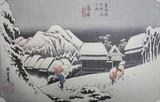 蒲原(夜の雪)
