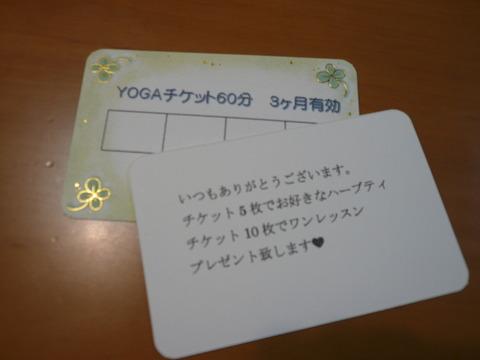 P1030697